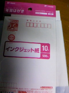 20081214020646