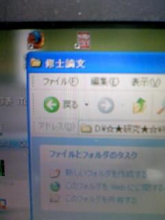 20081221000443