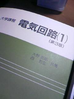 20090127011730