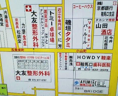 鞍馬口の地図