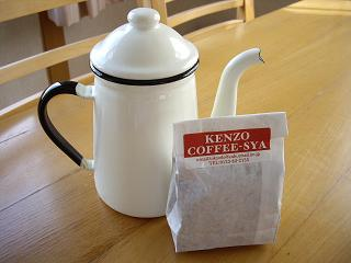 コーヒー袋