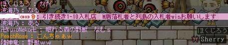 新ポケモン2