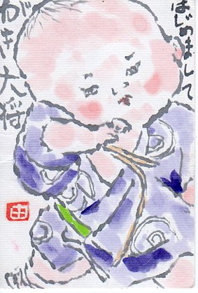 etegami159_20110216211411.jpg