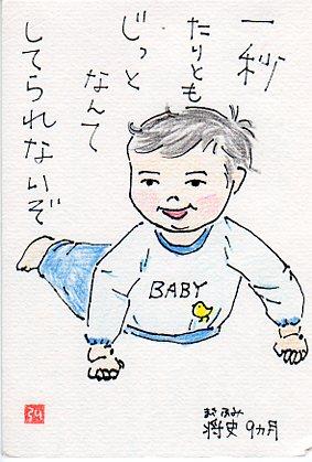etegami160_20110216211411.jpg