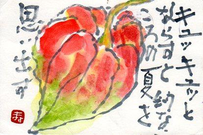etegami449_20110717062512.jpg