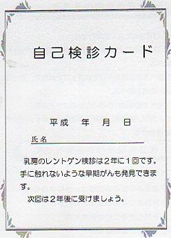 scan082.jpg