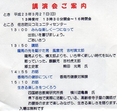 scan413.jpg