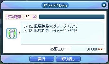 ブログ用SS319