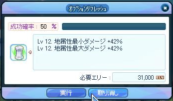 ブログ用SS320