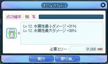 ブログ用SS321