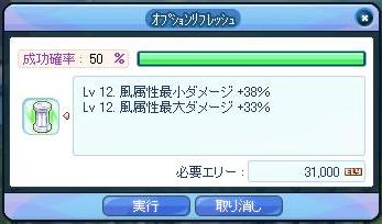 ブログ用SS323