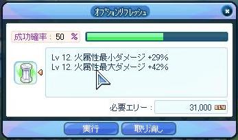 ブログ用SS324