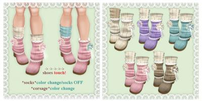 H+K_knit corsage boots03