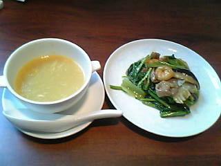 牡丹園スープと八宝菜