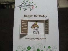 15誕生日カード
