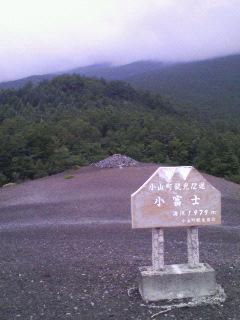 200808201246000.jpg