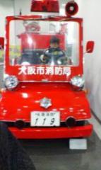 はるき 消防車運転