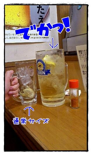 0329_02.jpg