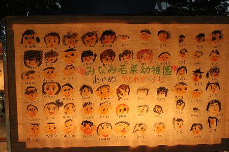 会津絵ろうそく祭り2011_2_11004