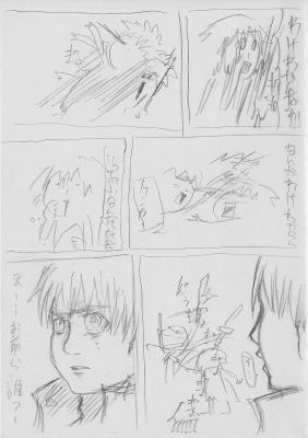 コピー ~ SCN_0005