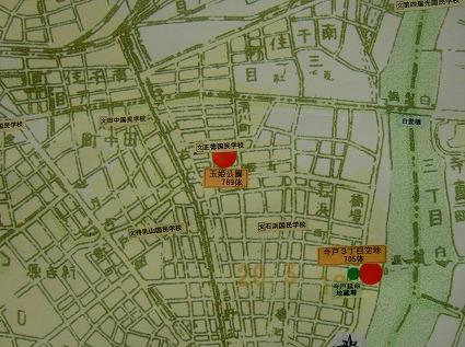 東京大空襲 山谷の遺体安置箇所