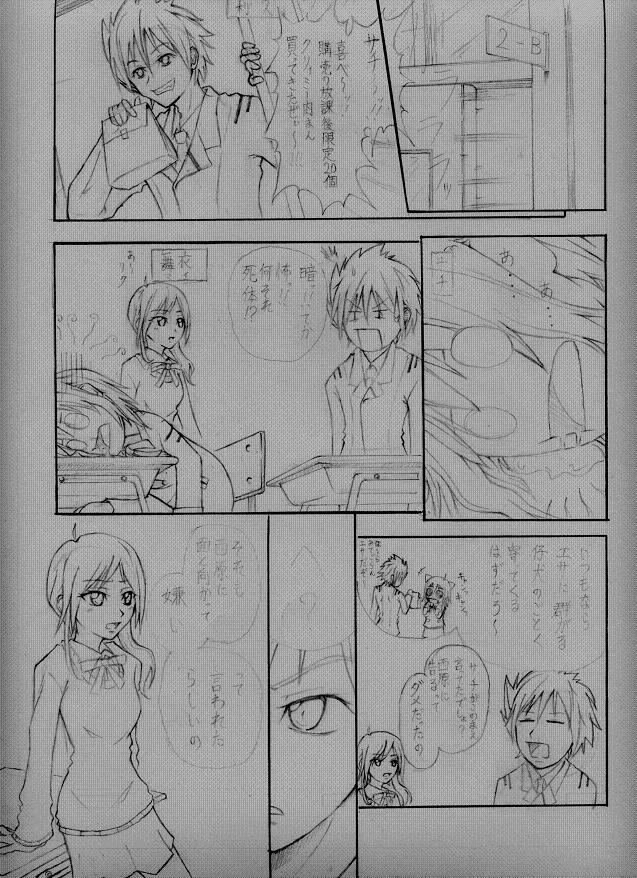shitagaki2