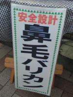 SN3D0086.jpg