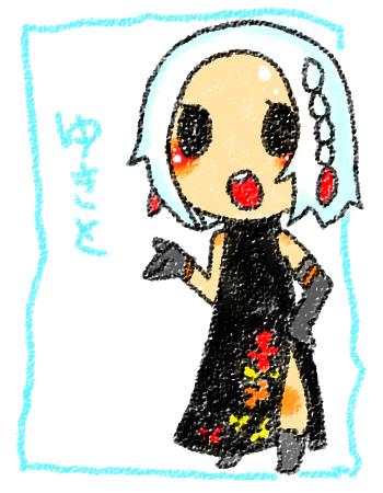 yukito001.jpg