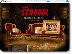 scandal2008[1]