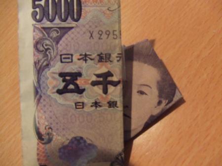2007121703.jpg