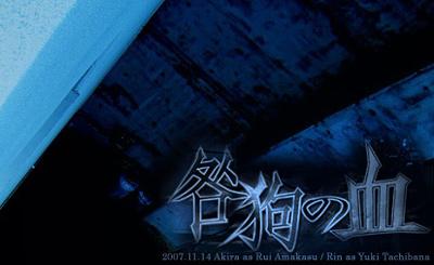 blog-logo-t.jpg