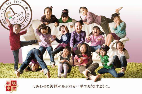 IMG_3988_完成_edited-4