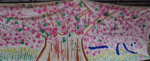 手形の一心行の桜