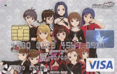 imas_visacard_2s.jpg