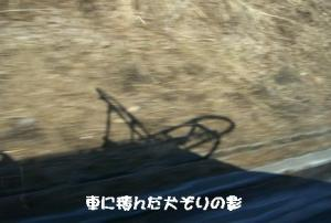 200901乗鞍 001