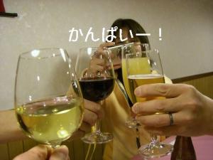 200901乗鞍 040