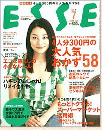 EESE7.jpg