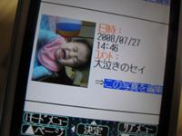 IG_0299.jpg