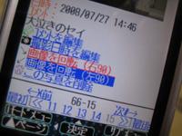 IG_0301.jpg