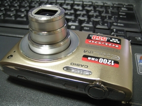 c-01.jpg