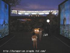 fukui1-10.jpg