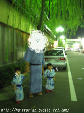fukui2-31.jpg