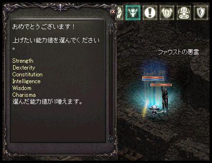 2011^01^15-1