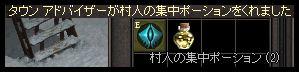 2011^01^24-4