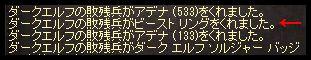 2011^01^31-3