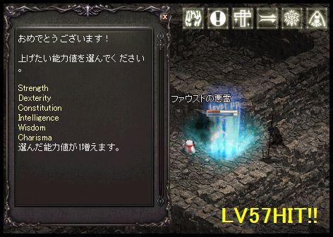 2011^02^10-6