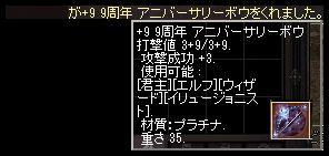 2011^03^20-1