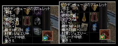2011^04^05-4