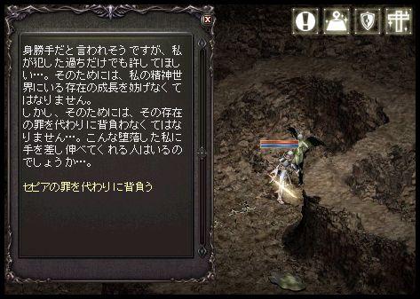 2011^04^05-03