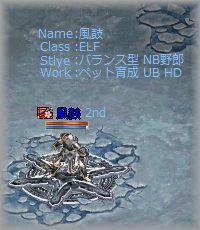 prof風鼓01